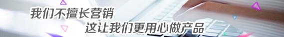 软文营销产品推广